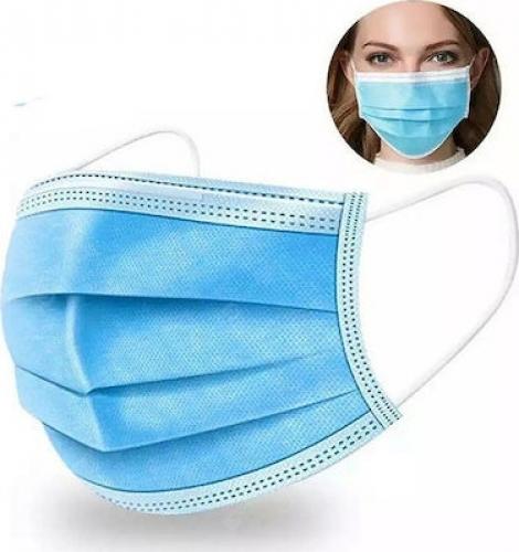 20200608111237 maskes cheirourgikes prasines 3ply me lasticho 1000temachia