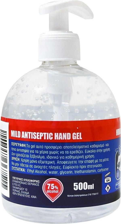 tejen hand sanitizer gel 500ml
